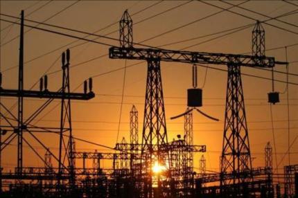 Parlem d'energia! Electricitat. El mercat elèctric