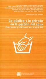 público y lo privado en la gestión del agua, Lo