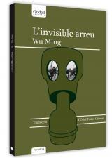 L'invisible arreu