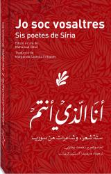 Jo sóc vosaltres. Sis poetes de  Síria